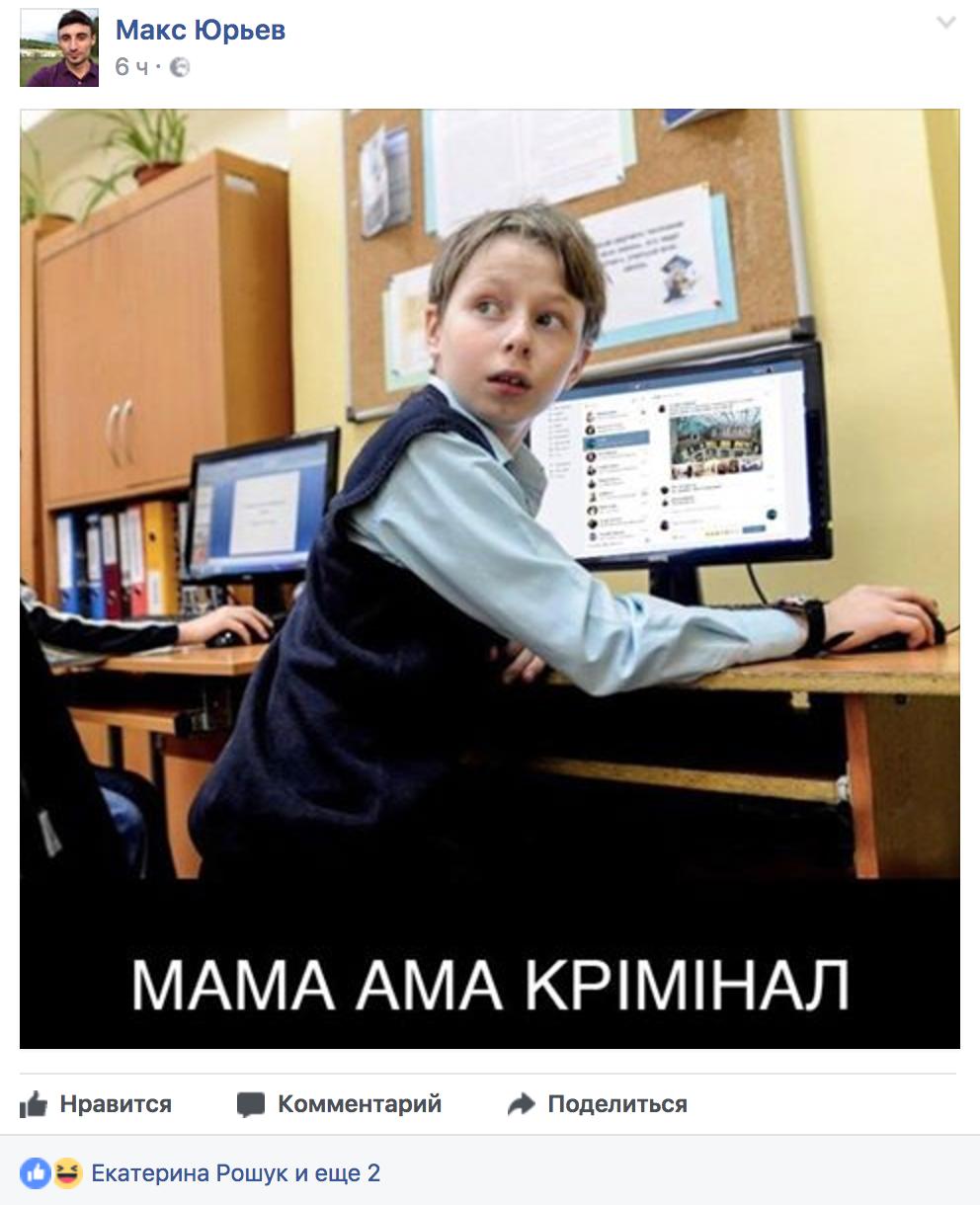 Реакция соцсетей_10