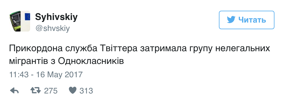 Реакция соцсетей_13