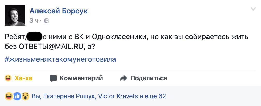 Реакция соцсетей_15