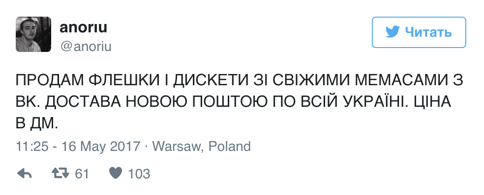 Реакция соцсетей_4