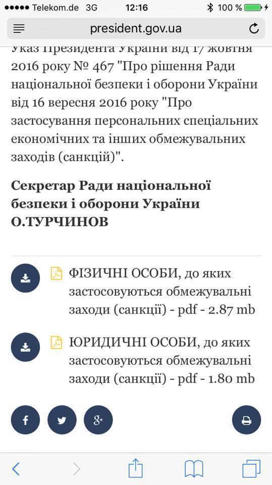 Порошенко призвал украинцев прекратить использование российских социальных сетей_2