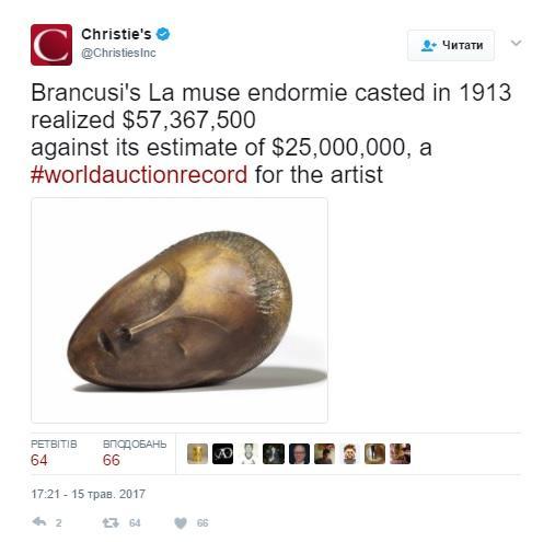 Бранкузи