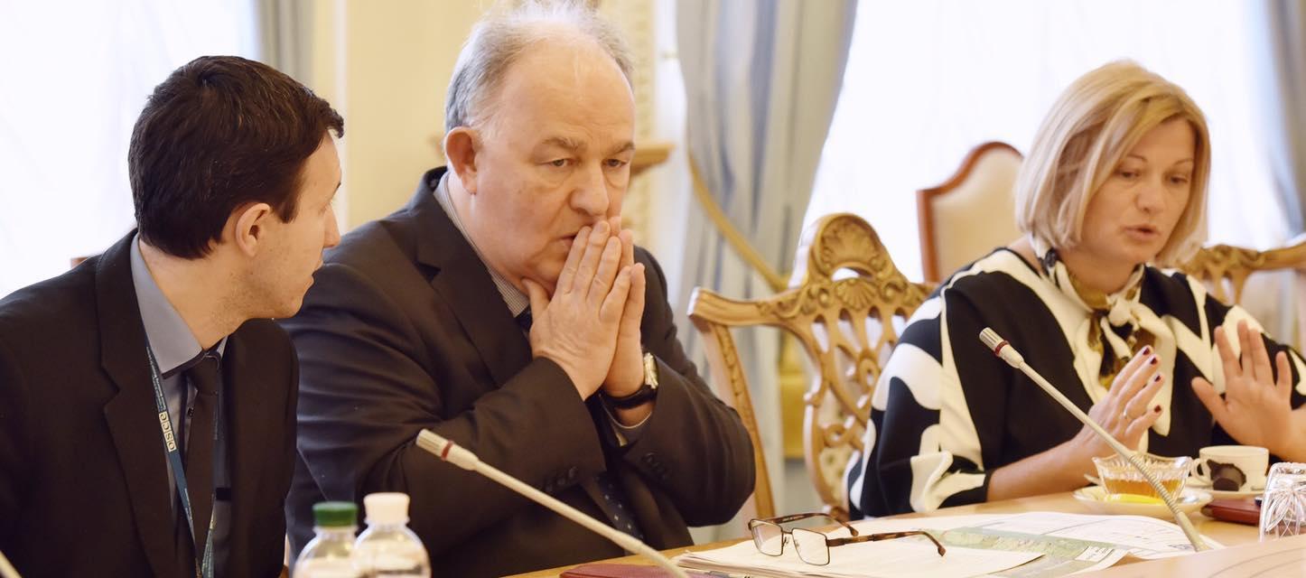 Геращенко ОБСЕ3