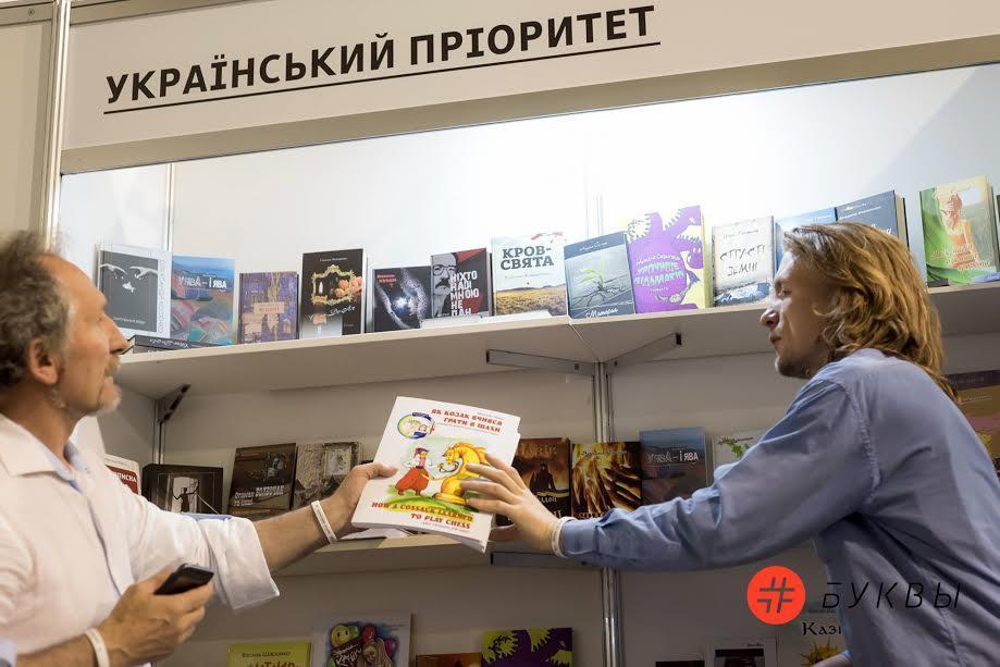 Книжный Арсенал_10