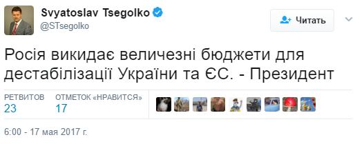 Петр Порошенко_1