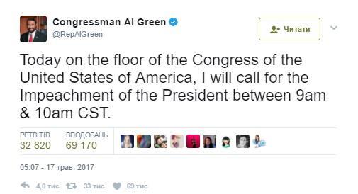 конгрессмен Грин