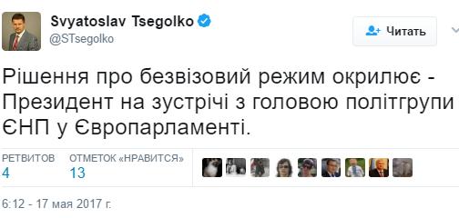 Петр Порошенко_2