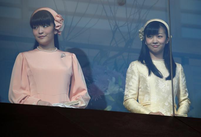 Япония, императорская семья_1
