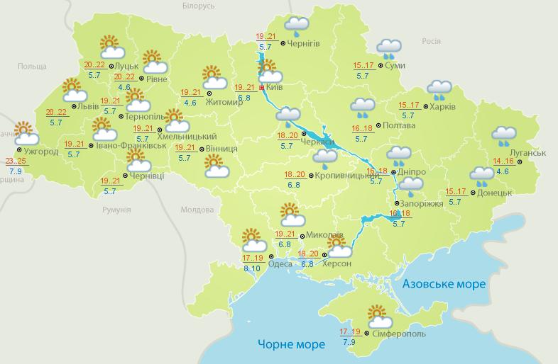 Прогноз погоды 19 мая