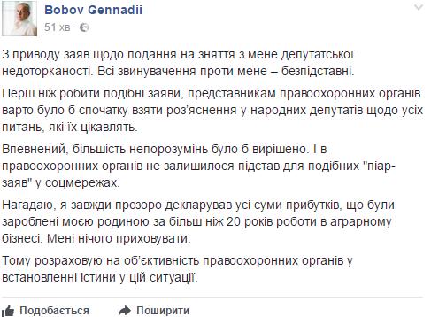 Геннадий Бобов