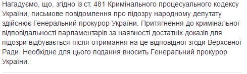 НАБУ_2