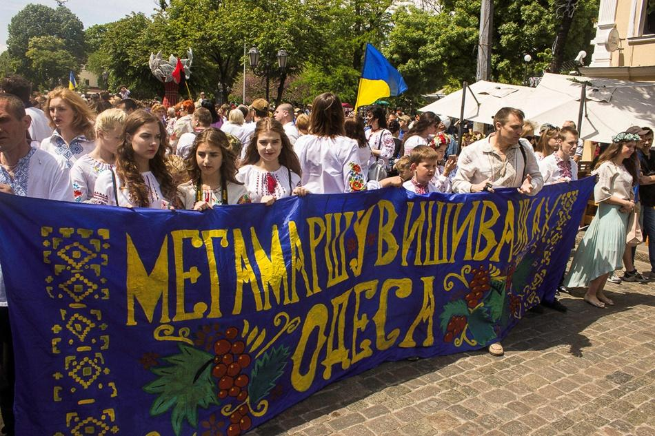 В Одессе прошел 10-й Мегамарш в вышиванках_2