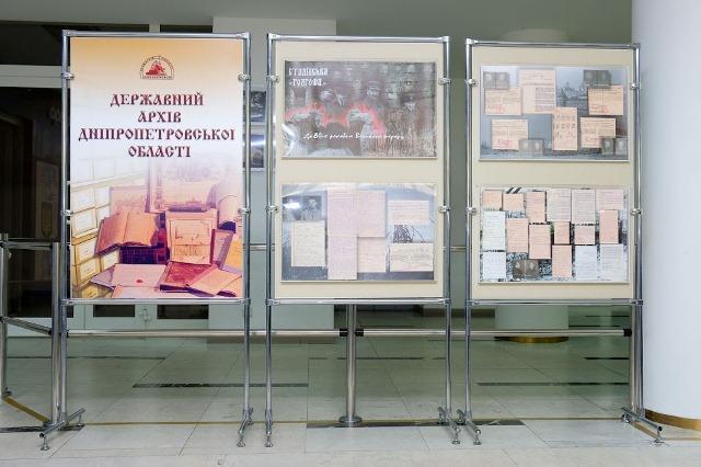 Выставка архива уголовных дел времен сталинских репрессий