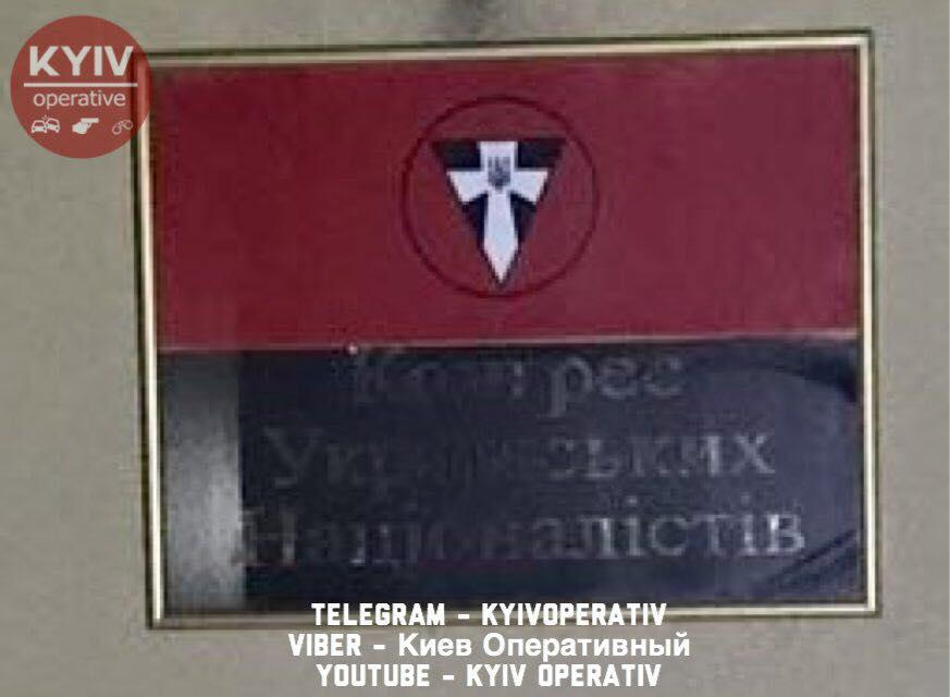 Взрыв в Киеве_11