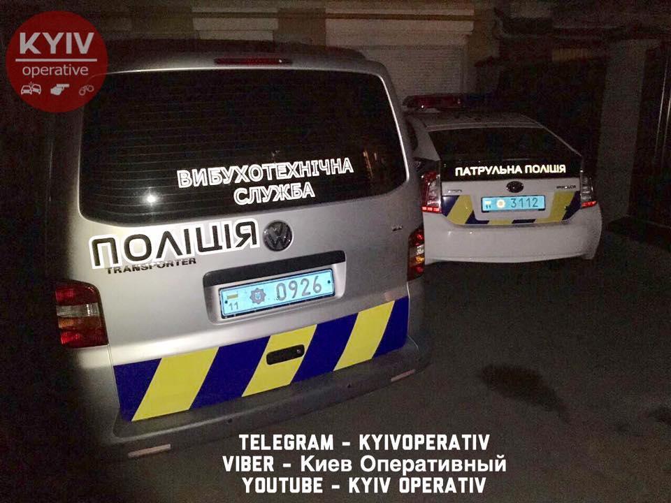 Взрыв в Киеве_9
