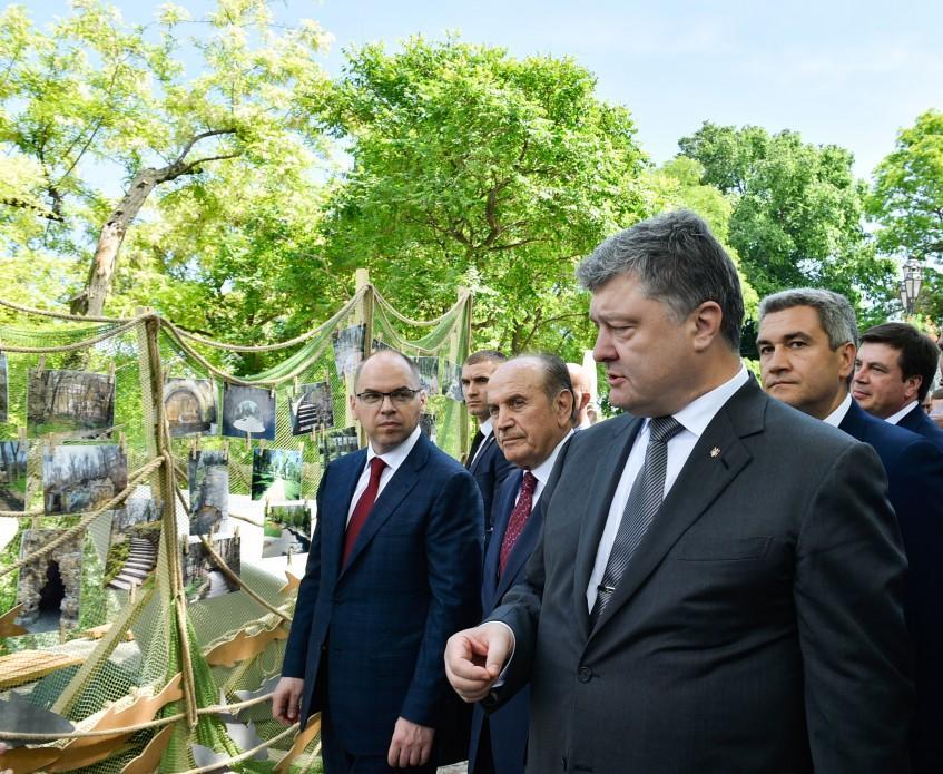 Петр Порошенко открыл Стамбульский парк-3
