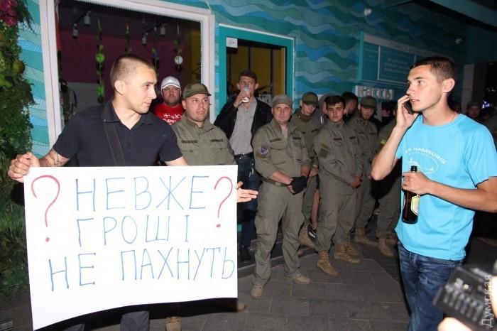 В Одессе сорвали концерт Лободы_8