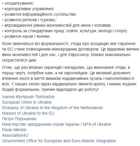 ОФис вице-премьера_2
