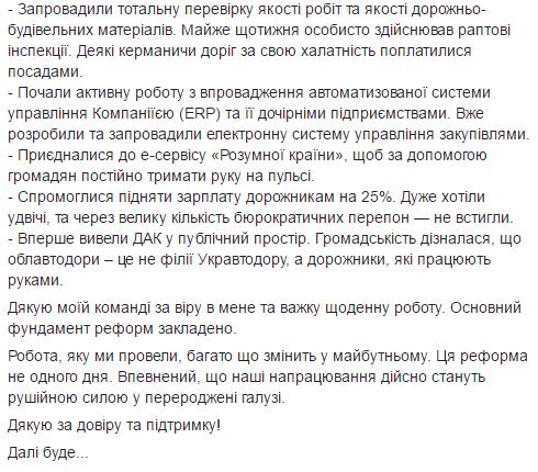 Артем Гриненко_2