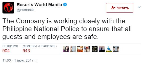 Манила_3