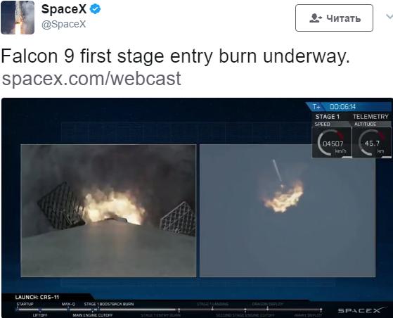 Запуск_2