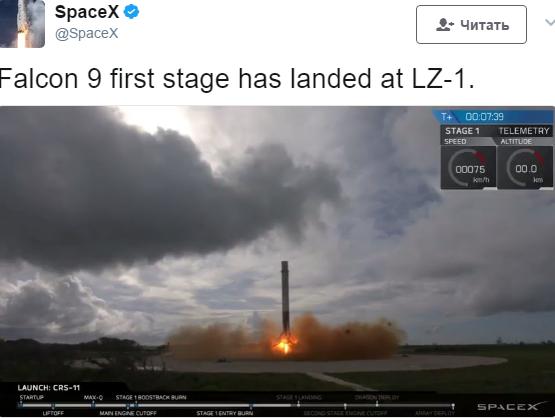 Запуск_3