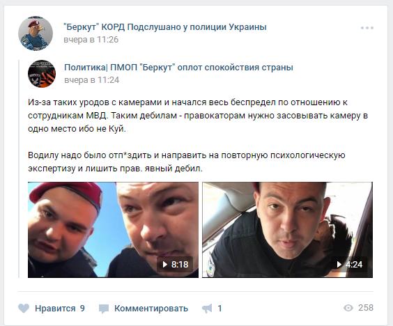 Загребельный_07