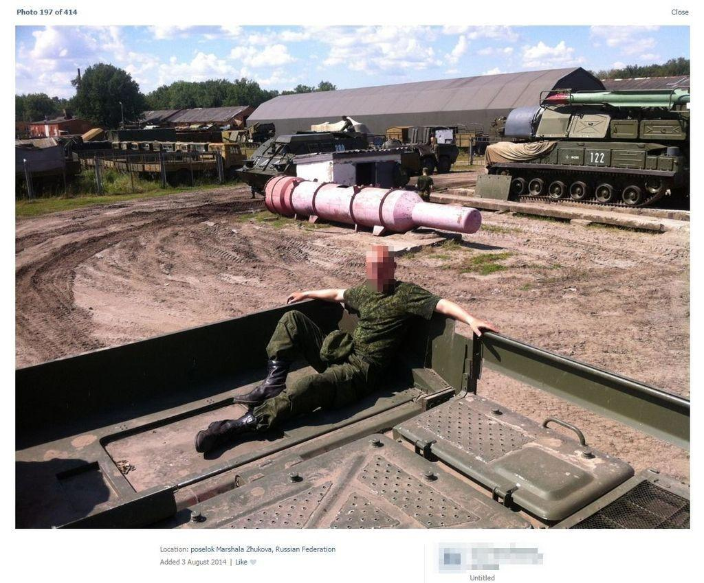 cadet pink missile