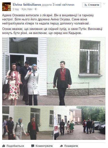 Сейтбуллаева