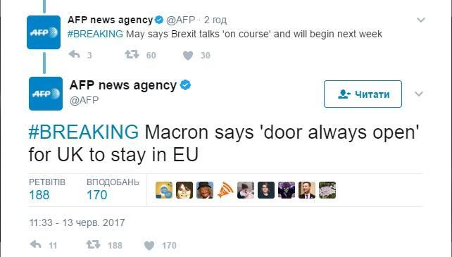Макрон