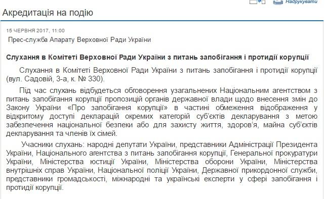 Лещенко2