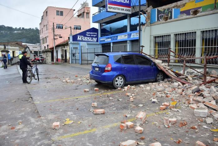 В Гватемале у границы с Мексикой произошло землетрясение