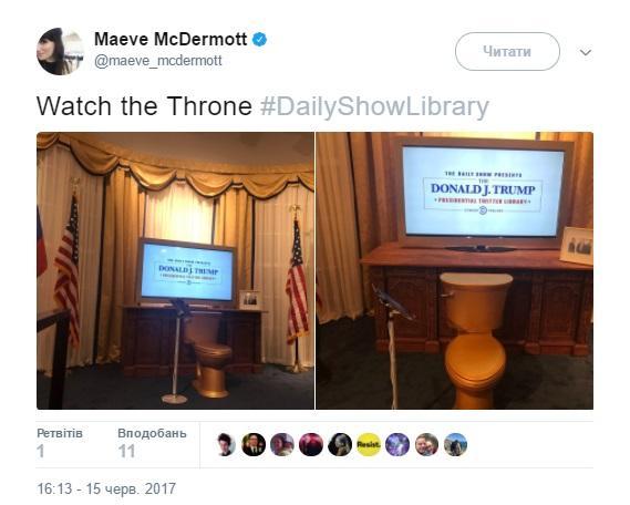Библиотека Трампа3