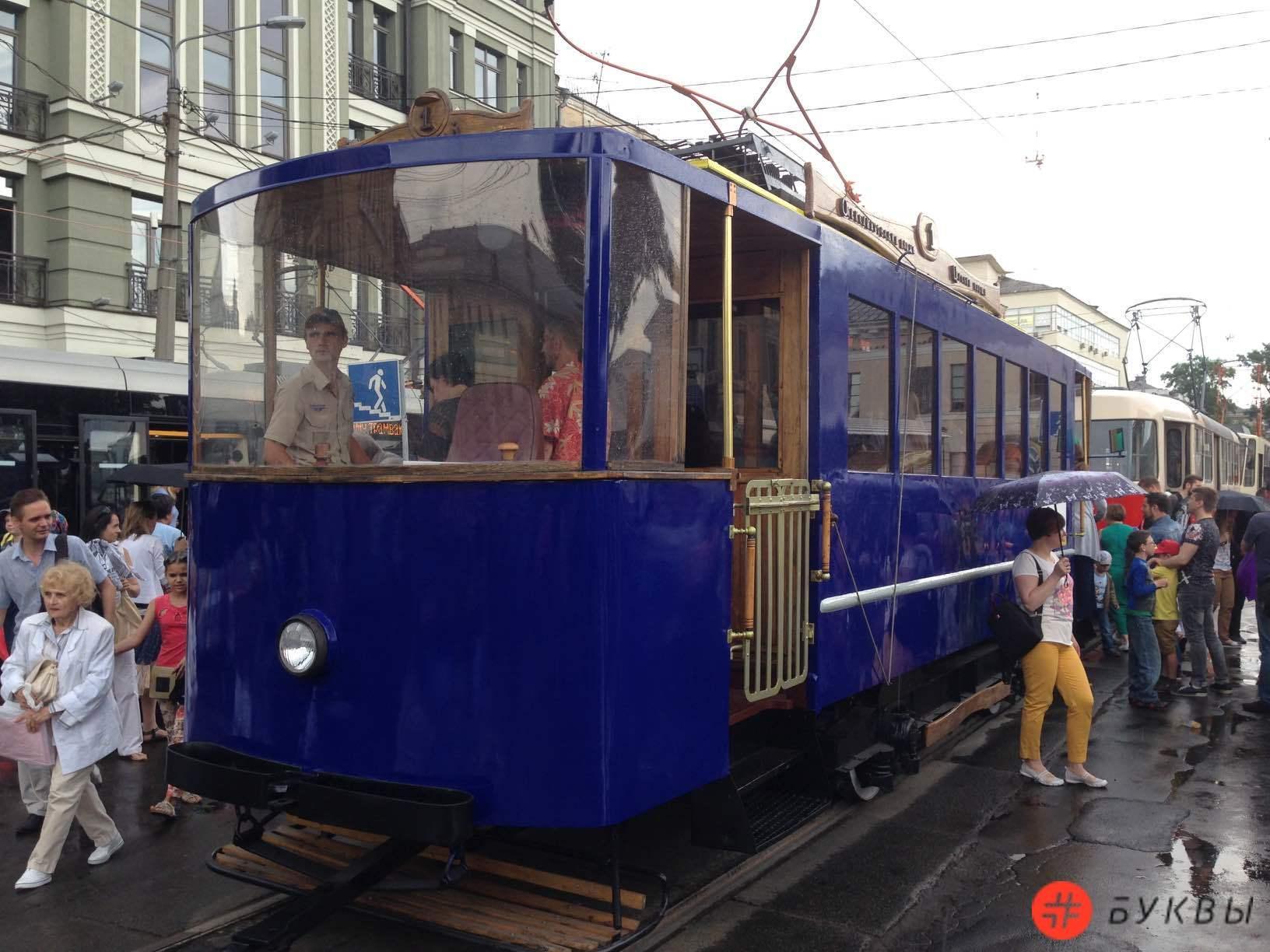 Парад трамваев_34