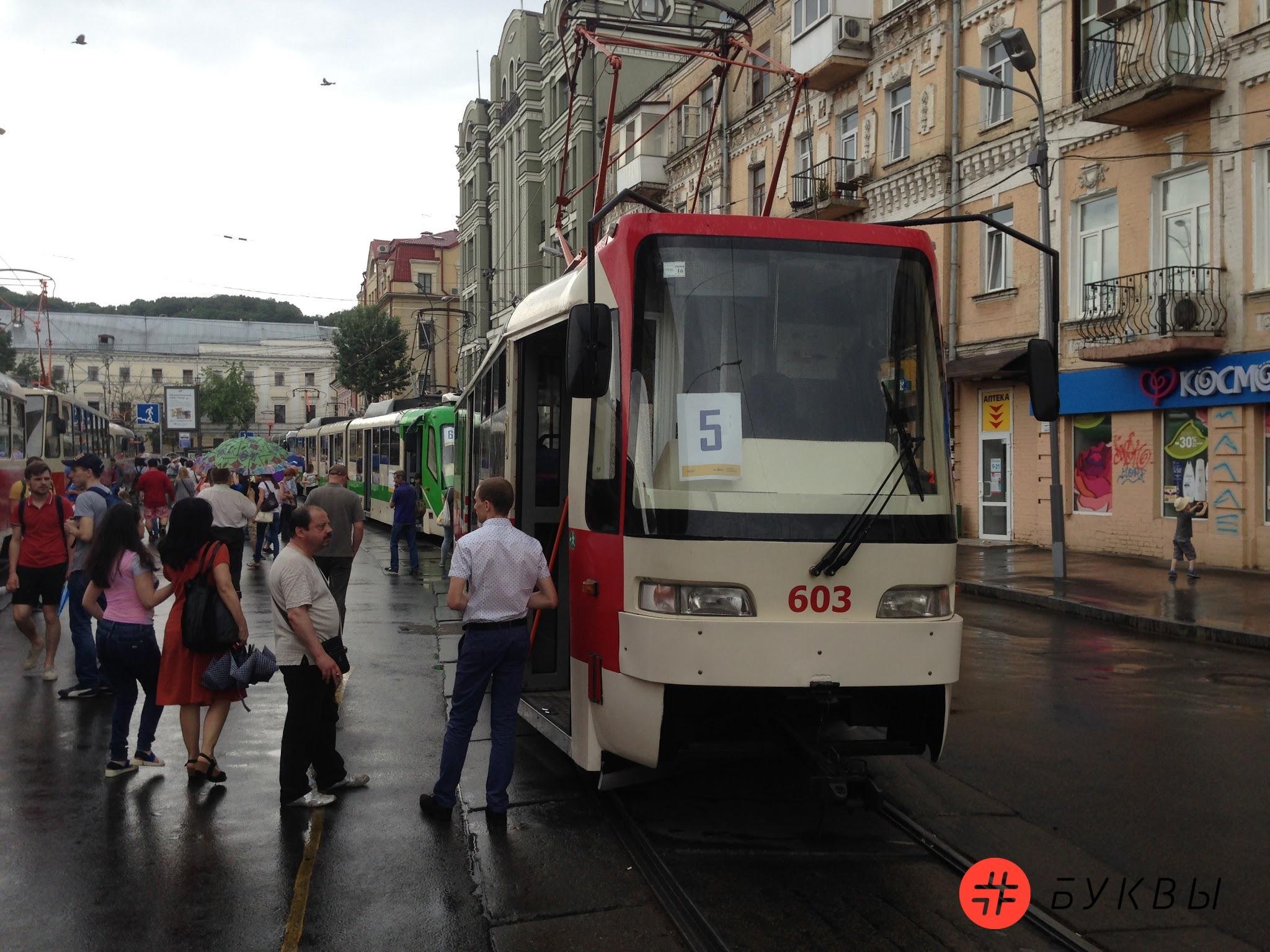 Парад трамваев_11