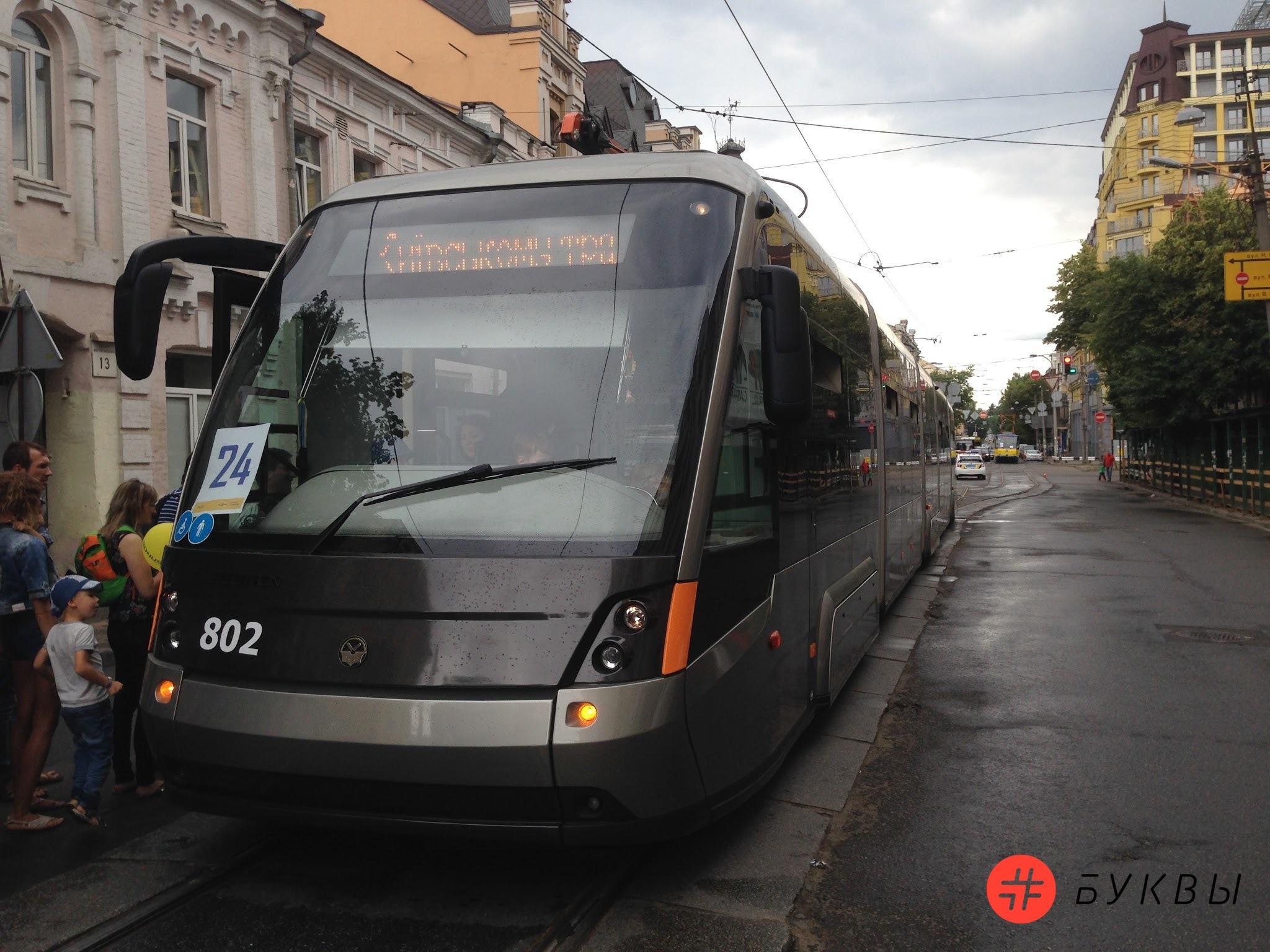 Парад трамваев_9