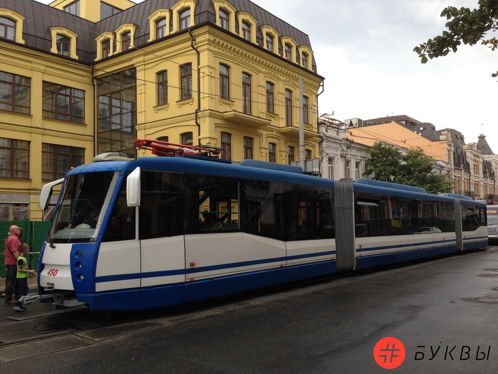 Парад трамваев_29