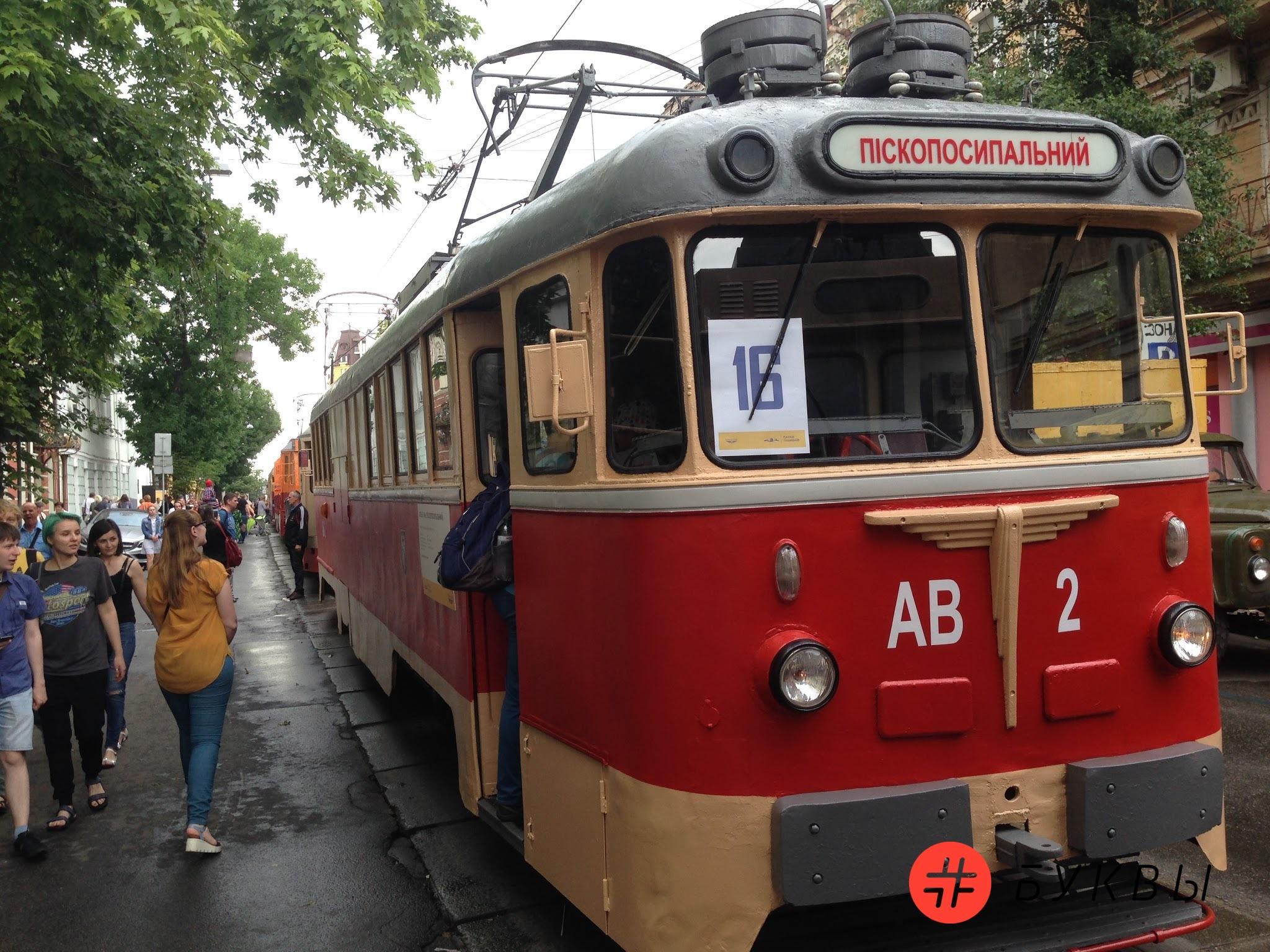 Парад трамваев_3