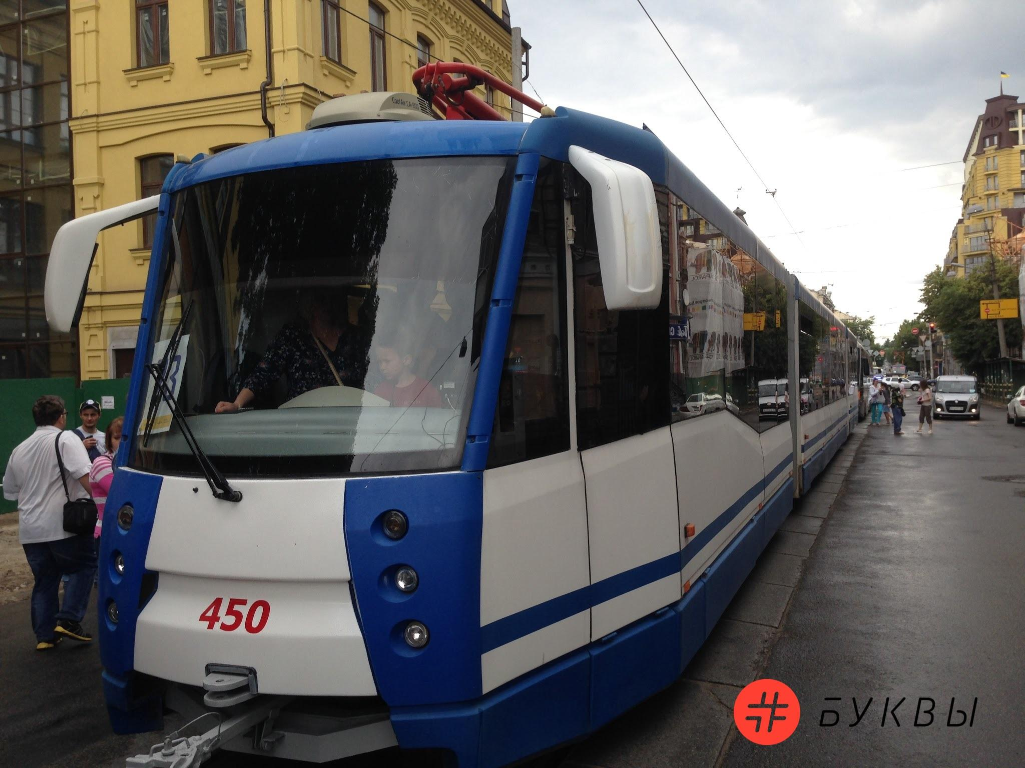 Парад трамваев_30
