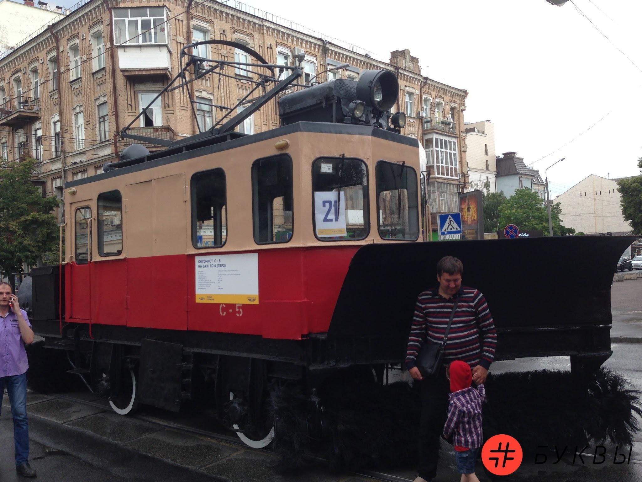 Парад трамваев_27