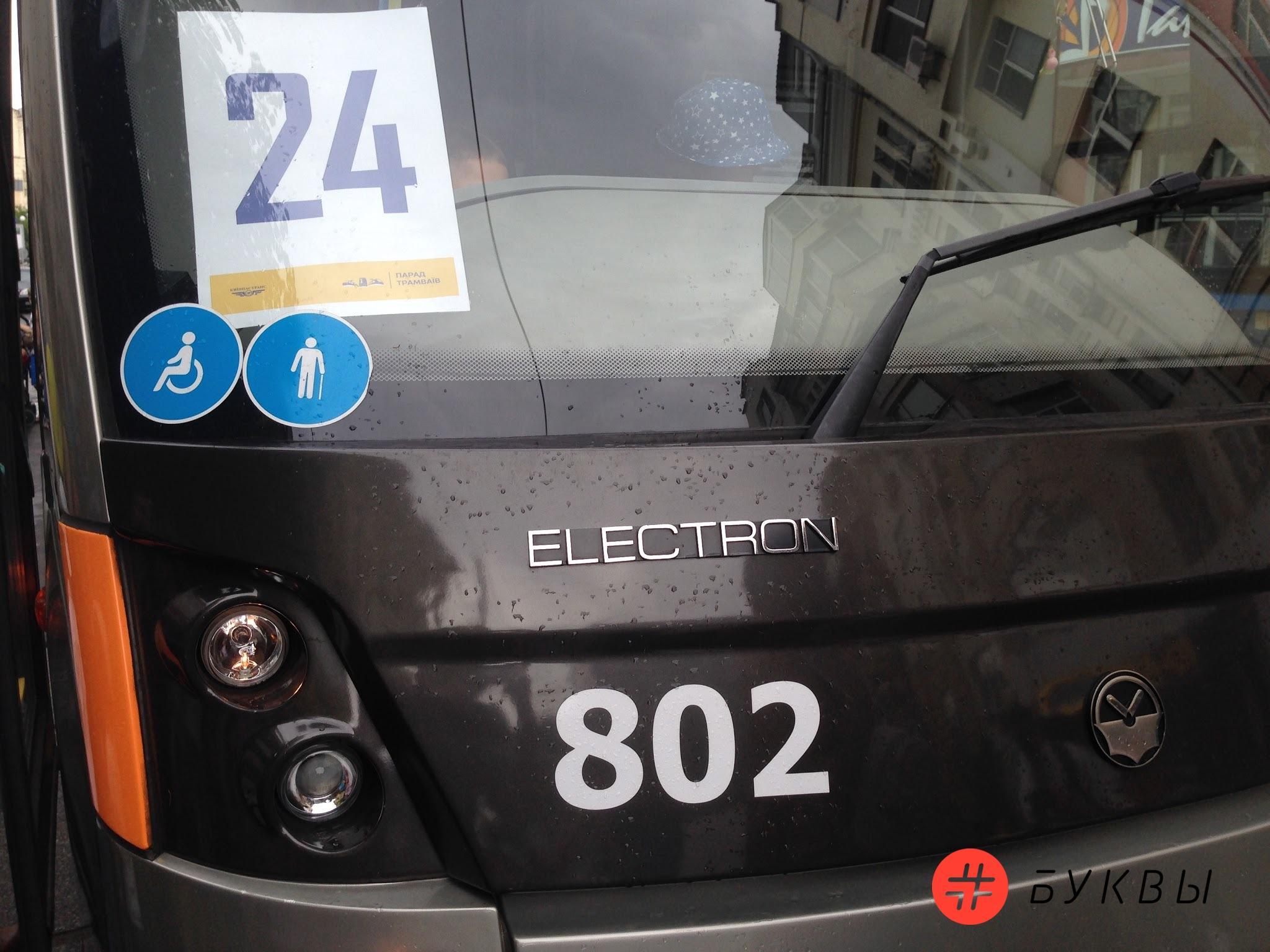 Парад трамваев_32