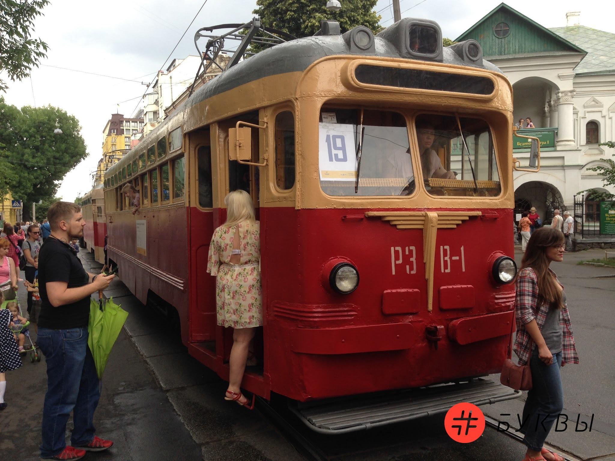 Парад трамваев_25