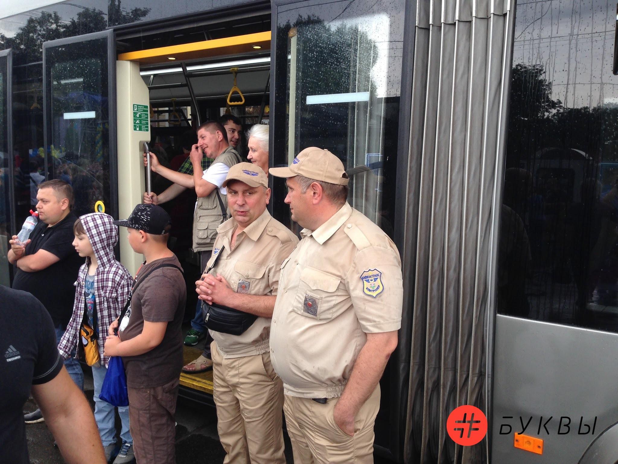 Парад трамваев_33