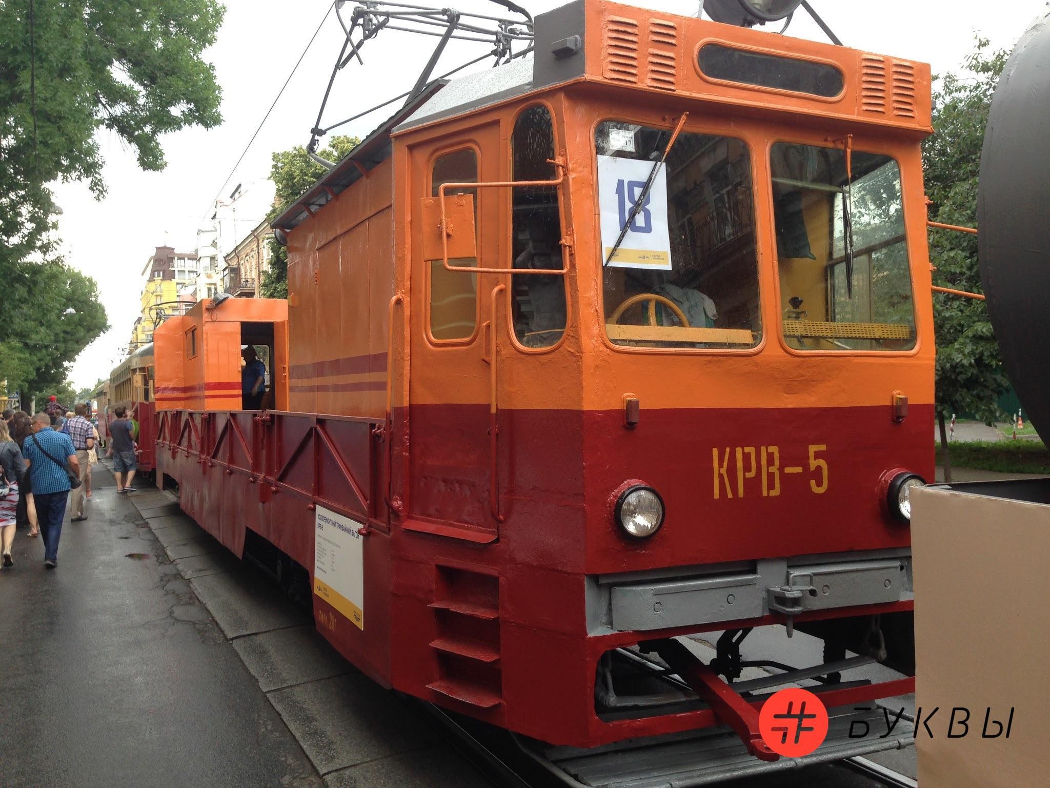 Парад трамваев_23