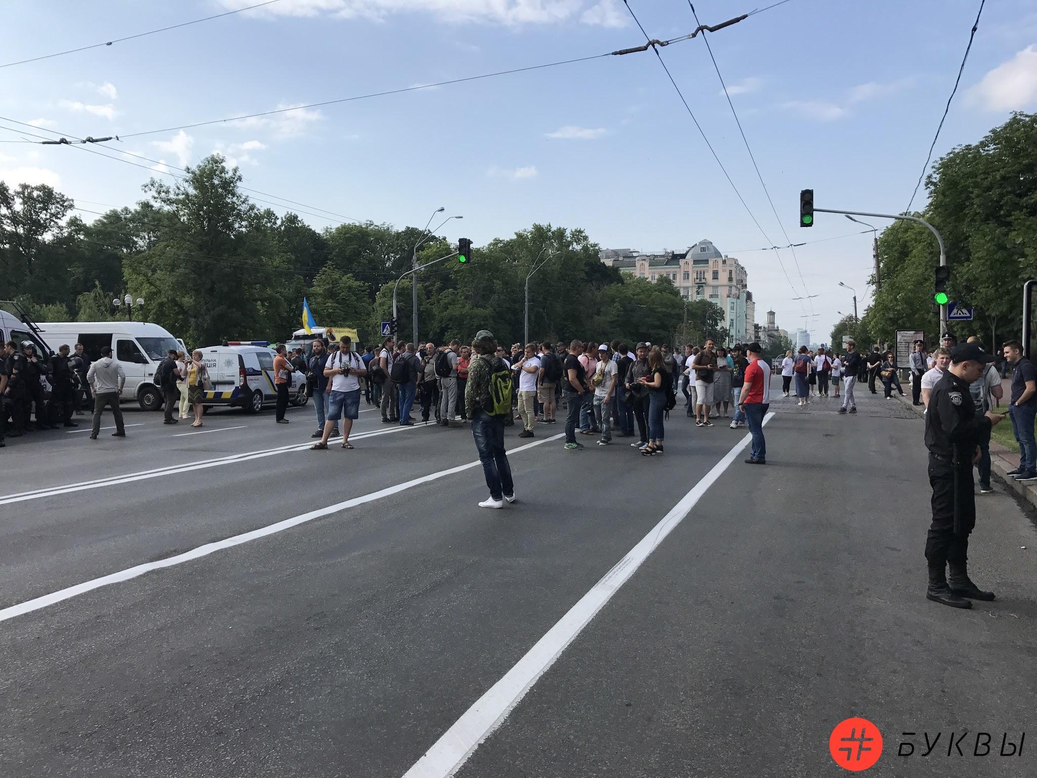 Марш равенства2
