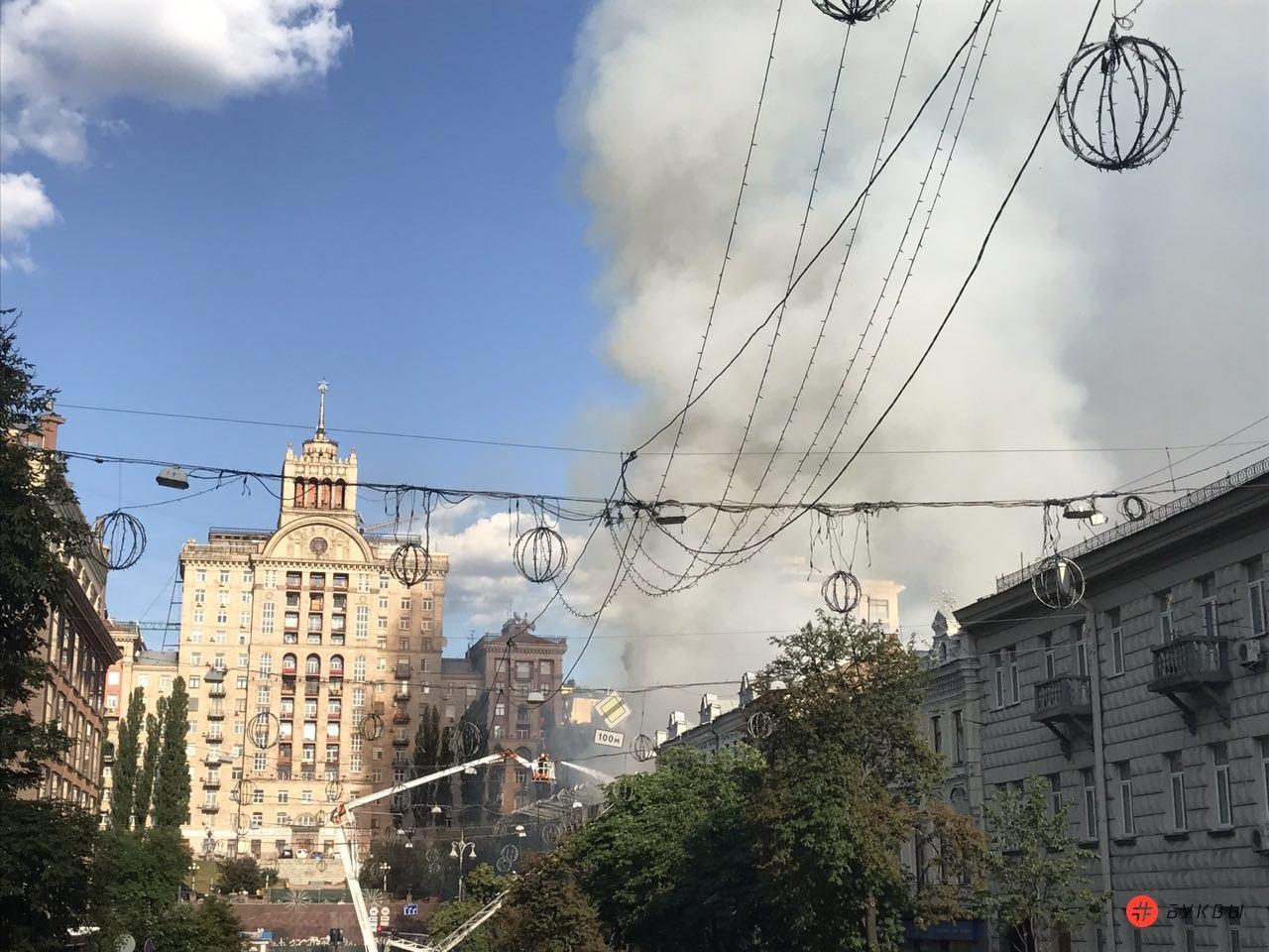 Пожар Крещатик
