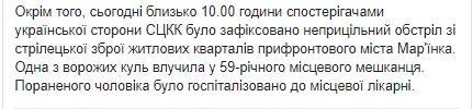 штаб АТО1