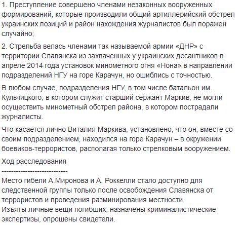 Аваков3