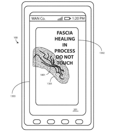 патент3