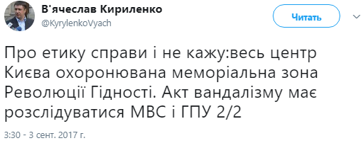 Кириленко2